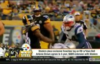 ESPN-First-Take-Le-veon-Bell-or-Antonio-Brown-whos-more-valuble-attachment