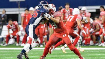 International-Bowl-VIII-U.S.-Under-17-National-Team-vs.-Team-Japan-attachment