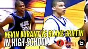 Kevin-Durant-vs-Blake-Griffin-IN-HIGH-SCHOOL-Highlights-Ty-Lawson-Sam-Bradford-Too-attachment