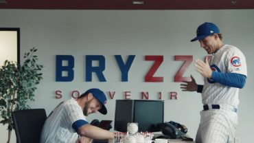 Bryzzo-Souvenir-Co.-looks-to-hire-interns-attachment